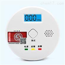 601一氧化碳报警器