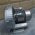 2QB510-SAH261.5KW 漩渦高壓鼓風機
