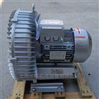 2QB710-SAH263KW 漩涡式高压鼓风机现货