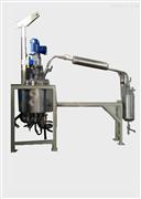 减压蒸馏实验室反应釜