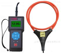 LYQB9000F钳形大电流表卡表