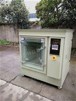 LSO2-300塔蘭特二氧化硫試驗箱