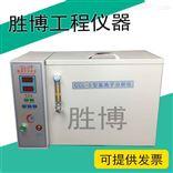 氯离子含量测定仪