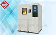 YG901 臭氧耐老化試驗箱