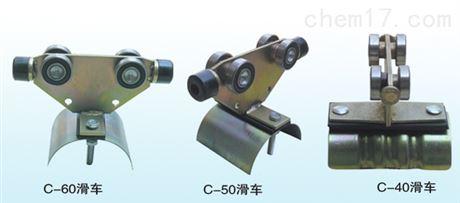 C-40滑车导轨厂家价格