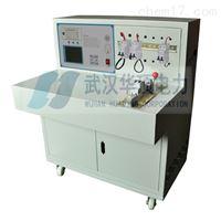 HDAS电力工程用直流安秒特性测试仪