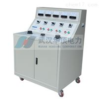 HDGK-II电力工程用高低压成套电气开关柜通电试验台