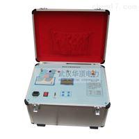 HDZK电力工程用真空开关真空度测试仪厂家