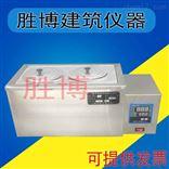 电子不锈钢恒温水浴锅
