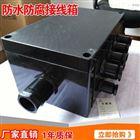 咸宁SFJX-S三防黑色塑料户外防雨布线箱