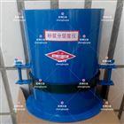砂浆分层度试验仪