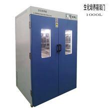 生产加工智能生化箱恒温培养箱1000升