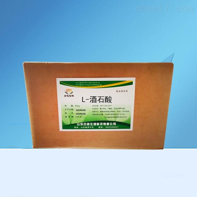酸度调节剂L-酒石酸
