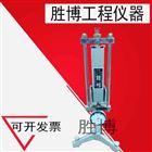 浆收缩膨胀率测定仪
