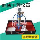 压力泌水率试验仪