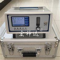 TDWS-ISF6智能微水儀