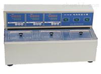 实验室电热式恒温水槽