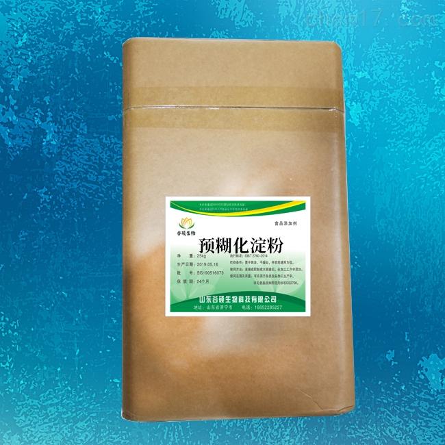 增稠剂预糊化淀粉