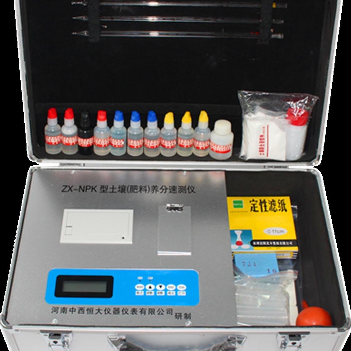 土壤养分专用速测仪