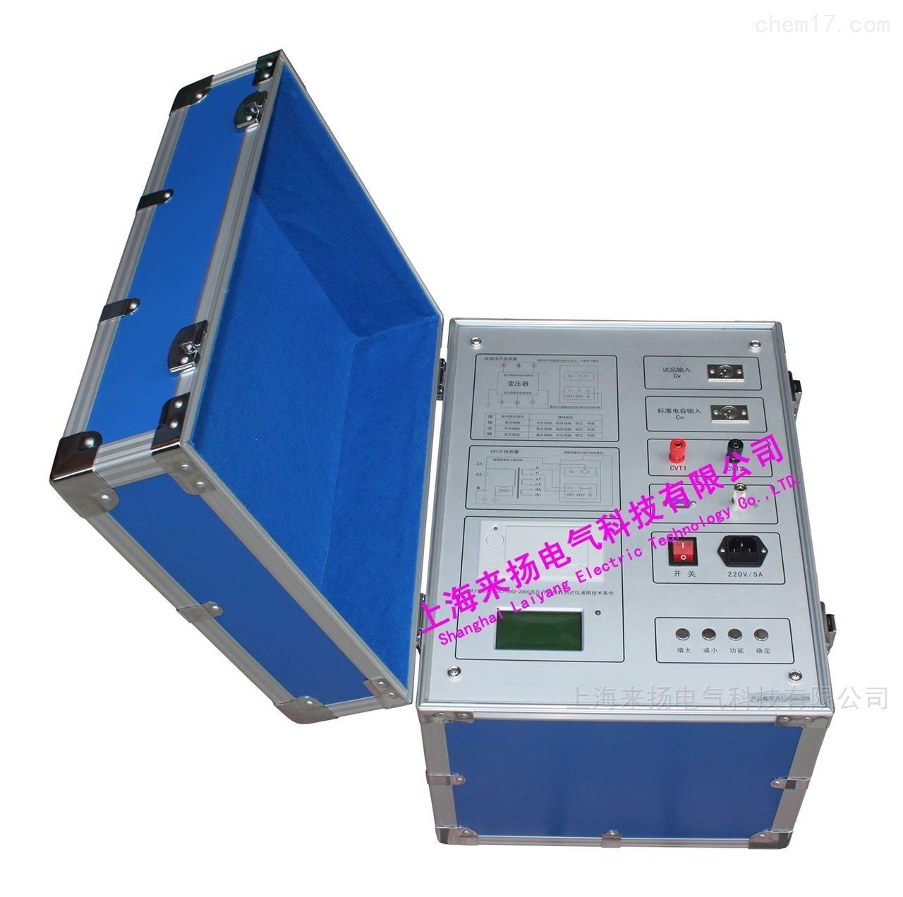 双变频介质损耗测量仪