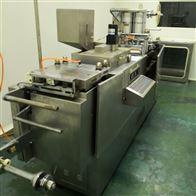 250E供应二手250E平板式自动泡罩包装机