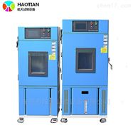 THD-150PF可编程恒温恒湿试验箱皓天设备