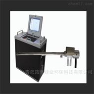 便携式紫外吸收烟气监测系统 专业