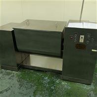 230型处理二手230型槽型混合机