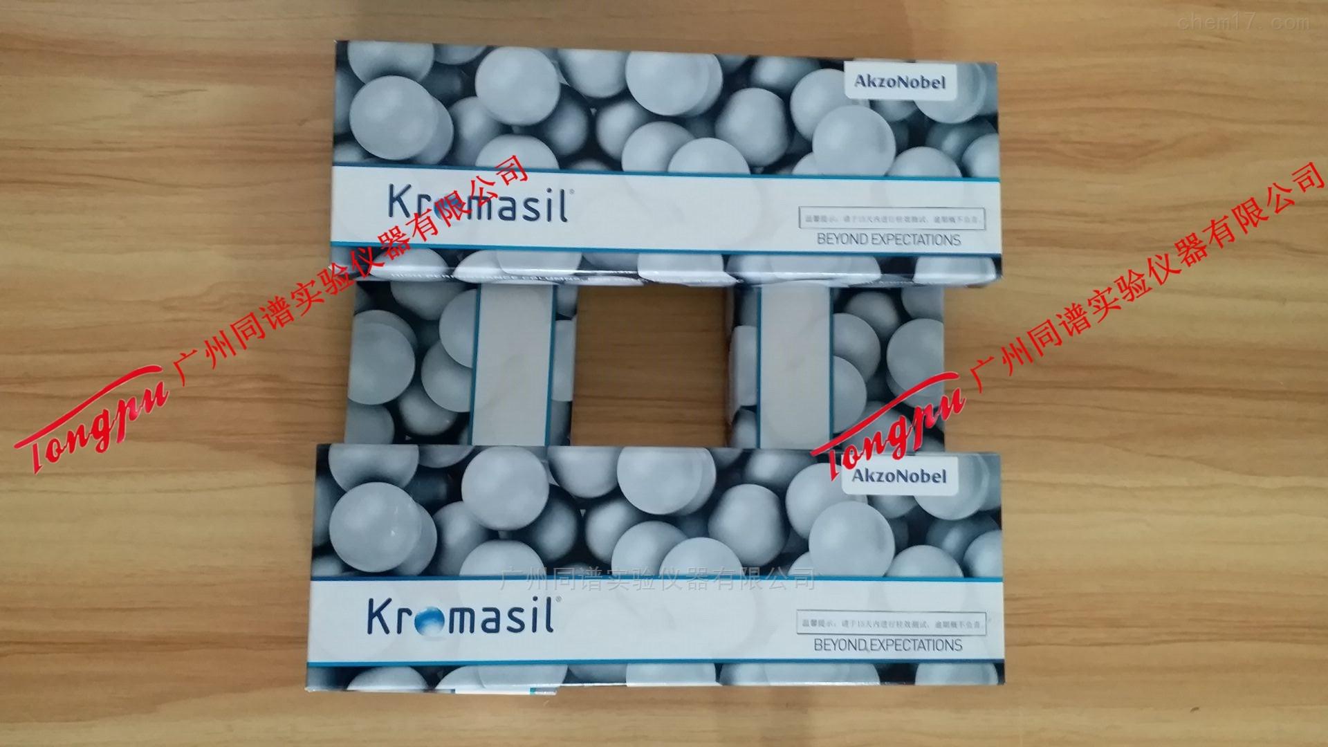 Kromasil 3-CelluCoat RP(反相)手性色谱柱