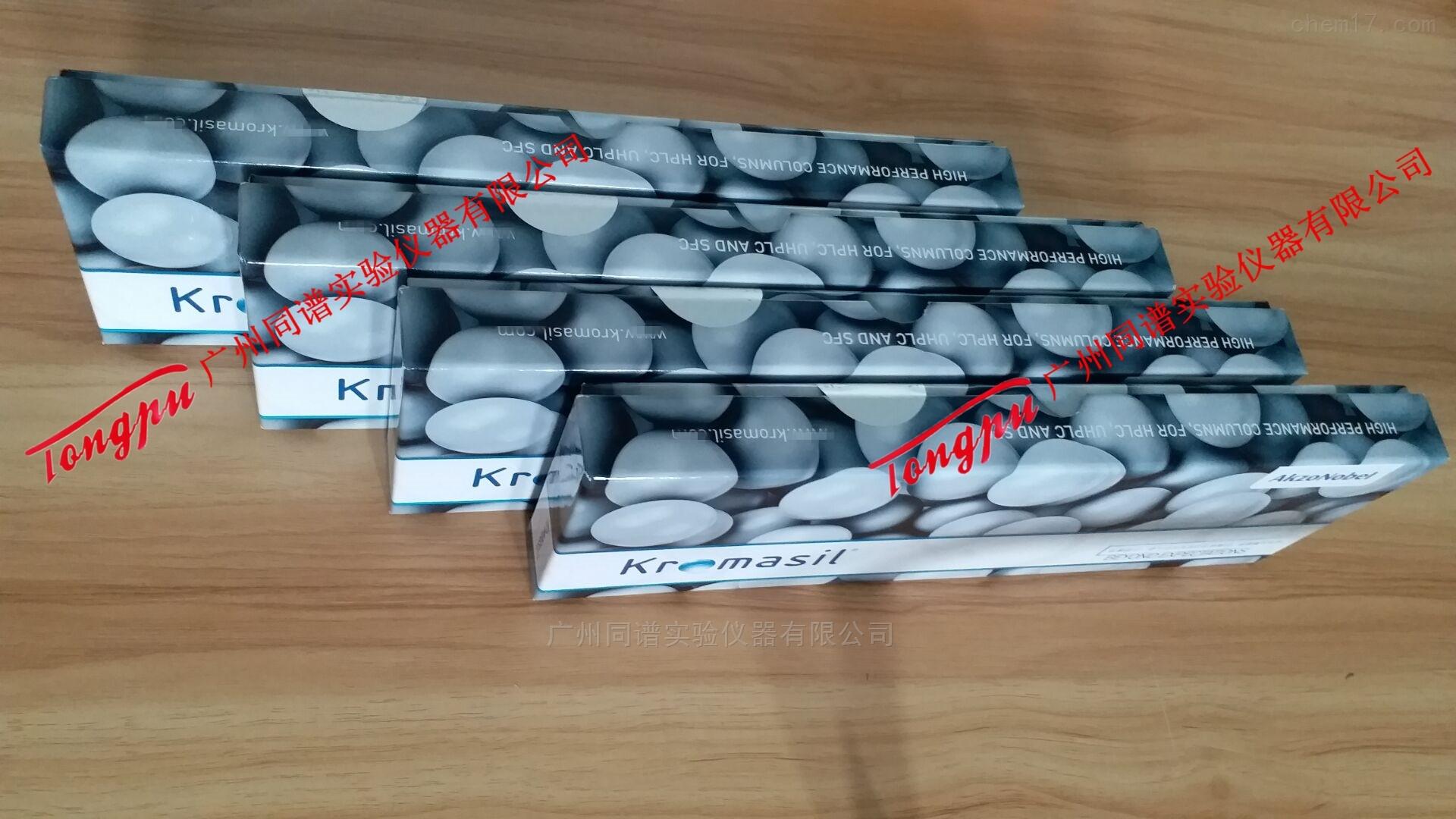 Kromasil 100-5-DMB 手性色谱柱(C05DMA25)