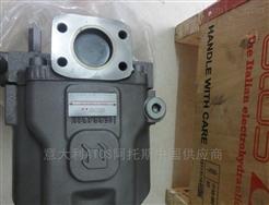 买ATOS油泵PVPC-L系列正品有保障