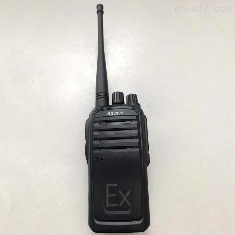 言泉防爆对话机BDJ301化工厂手持子母对讲机