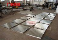 食品厂500公斤平台秤304不锈钢磅称英文面板