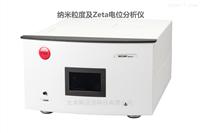 动态光散射纳米粒径分析仪Nicomp N3000