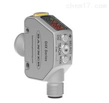 Q4X系列美国邦纳BANNER光电传感器