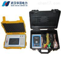 HDYZ-III无线三相氧化锌避雷器带电测试仪电力工程用