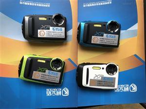 轻便型防爆相机Excam1801厂家直销