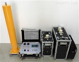 80KV超低频高压发生器