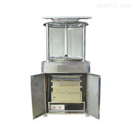 型号:ZRX-30015太阳能虫情测报灯