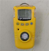 GasAlertH2S便携式硫化氢检测仪GasAlertH2S