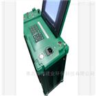 LB-70D低浓度烟尘烟气分析仪(带内置电池)