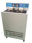 多功能低温测定仪