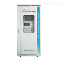 JC-EM-3烟尘烟气在线检测仪(超低)聚创(抽取)