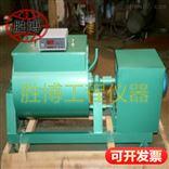 SM-50试验小磨
