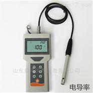便攜式水質電導率儀