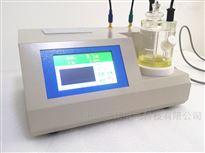 LYWS-9微量水分全自动测定仪