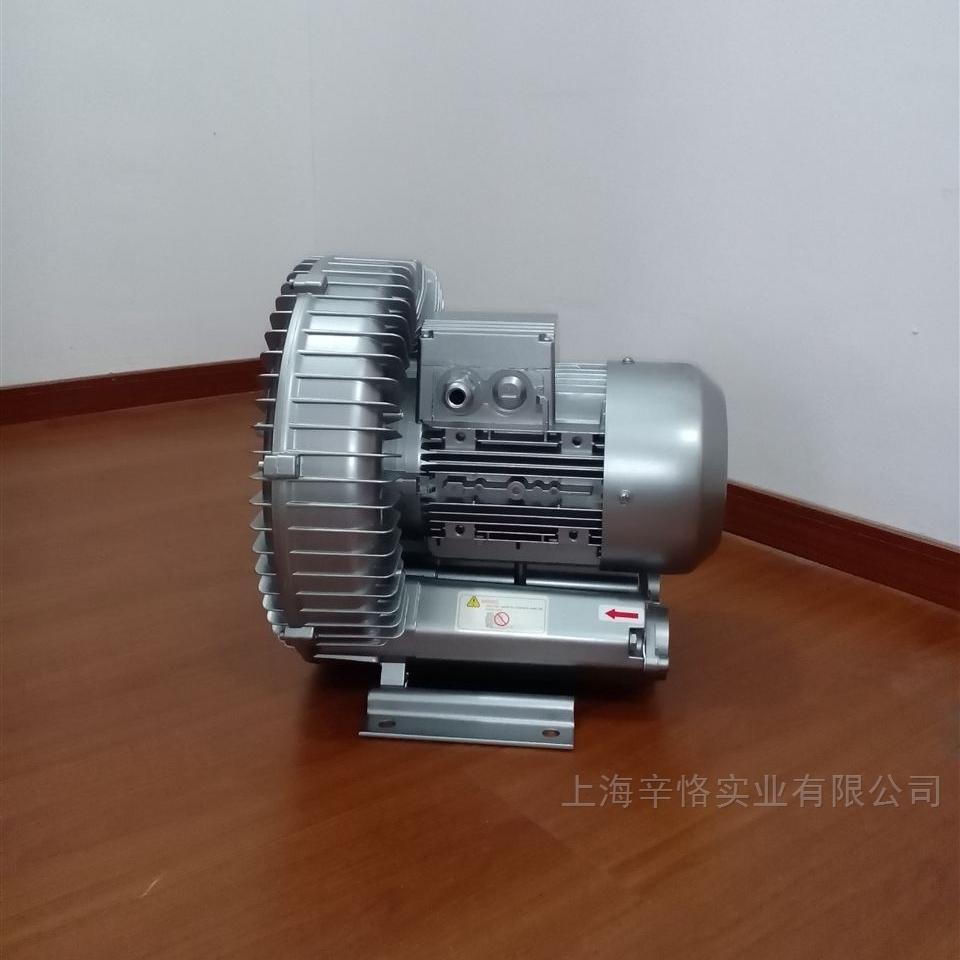 微型旋涡式气泵
