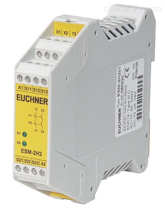 德国EUCHNER安士能继电器