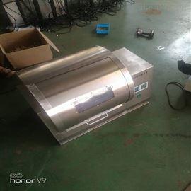 型号:ZRX-29930控温翻转振荡器