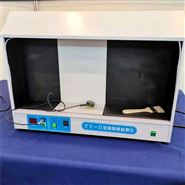 天津海益达照度可调数字式澄明度仪